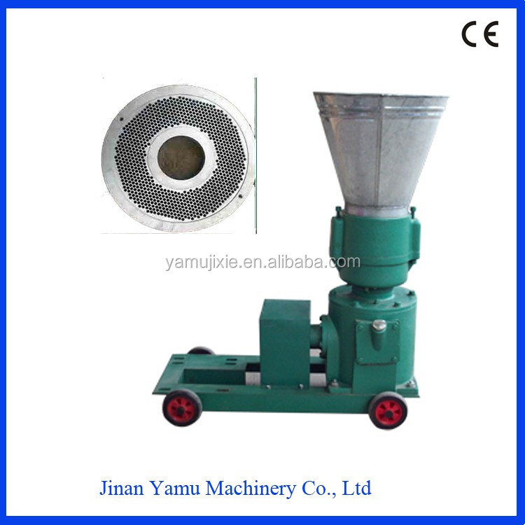 small feed mill equipment/ poultry feed pellet mill equipment / feed pellet mill
