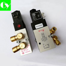 Import quality printer machine parts CD102 SM102 solenoid valve 61.184.1051 98.184.1051