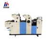 hot sale weifang HT262II 2 color offset printing machine for non-woven bag