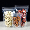 Clear Packaging Stand Up Pouch With Ziplock For Dry Fruits Or Food Packaging