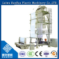 Rotary die head high disposition Agricultural Mulch film blowing machine