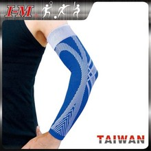 Elastic Sport Compression Arm Sleeves