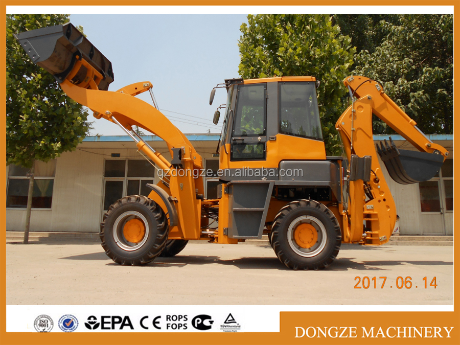 China backhoe loader front end loader 2.5 ton 0.3cbm for sale