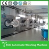 Full stainless steel industrial washing machine for sale