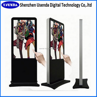 46inch Android touch panel network advertising media player for hotels