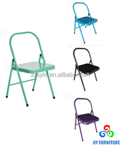 Wholesale backless metal Yoga folding steel chairs