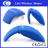 branded printing 2.4g wireless foldable optical mouse