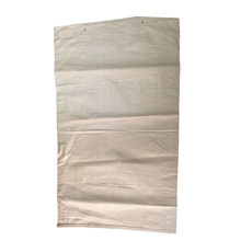 Papermaking yellow pp woven food 5 kg rice bag