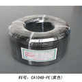UV resistent MC4 solar PV cable 4mm2