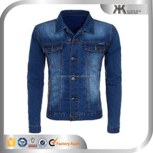Men's light blue washed denim jacket