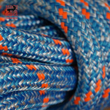 UHMWPE Double Braid Mooring Rope