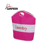 cute laundry bags laundry basket