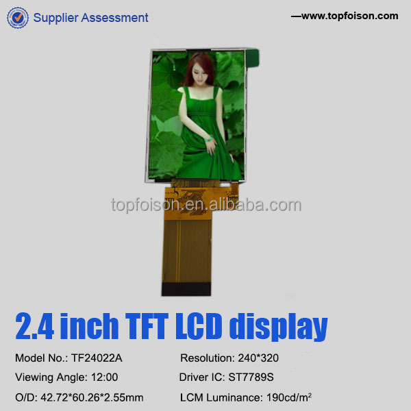 40 pin tft lcd screen and 240*320 resolution for consumer electronics