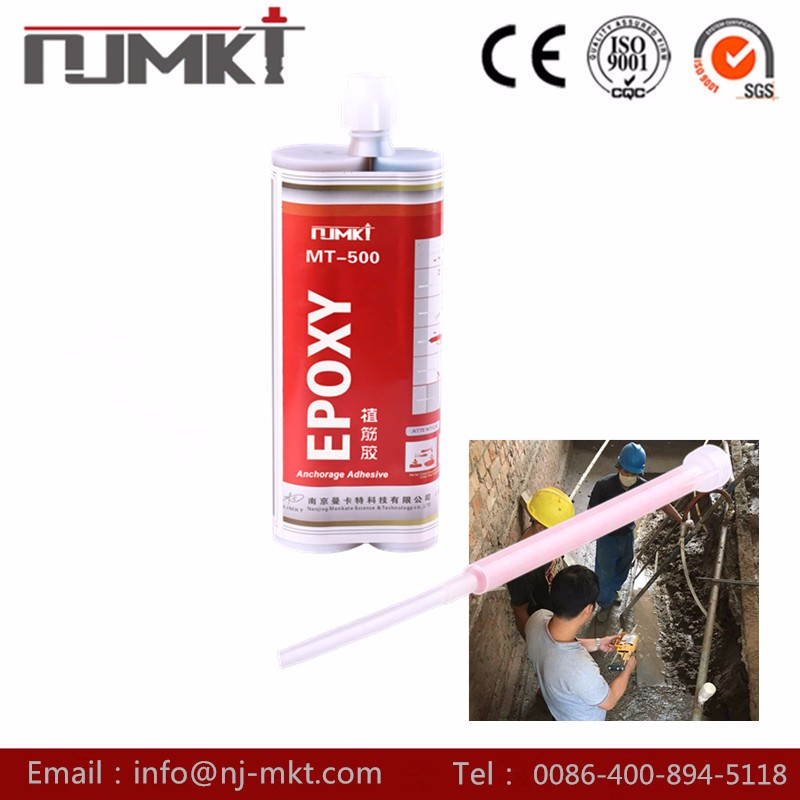NJMKT chemical fixing epoxy grout for anchor bolts waterproof epoxy