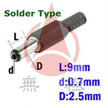 High Promotion Inline 2.5/0.7mm Tuning fork plug