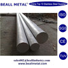 Cold Drawn Stainless Steel Rod