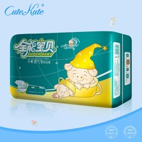Chinese sweet bonny baby diaper