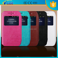 Easy for taking photos without uninstalling flip leather case for lg e400 optimus l3
