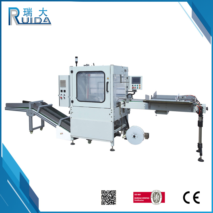 RUIDA Skillful Manufacture Automatic Paper Cup Plastic Film Flow Packing Machine For Sale