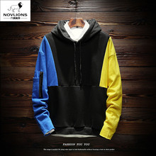 Novlions Japanese hip-hop pgone style colour blocking large size cotton <strong>men's</strong> pullover QT4009-WY313
