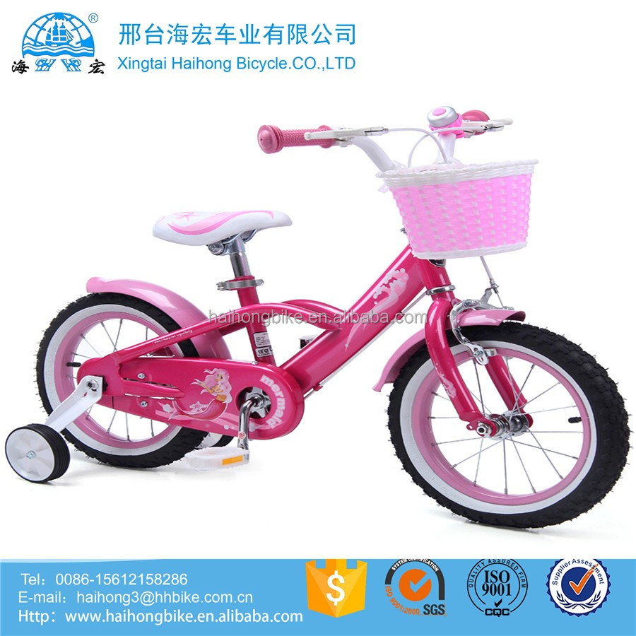 "2016 New Style Game Kids Children Bicycle for Park/12""Inch Good Quality Cute BMX Kids Bicycles for Children"