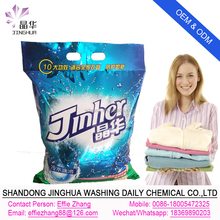 Cold water high active OEM laundry detergent washing powder
