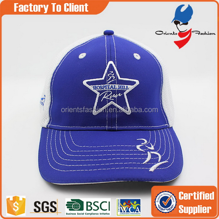 Top quality classical embroidery baby trucker cap