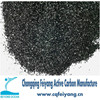 Environment Friendly Activated Carbon For Sulfur