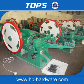 Automatic Steel Nails Making Machine Manufacturer