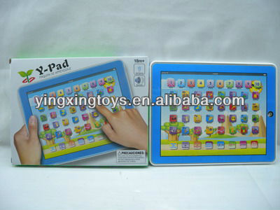 education toy spanish language Y-PAD learning machine with light, mini computer toy