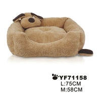 Best Factory Direct Cheap Cute Dog beds and pillows