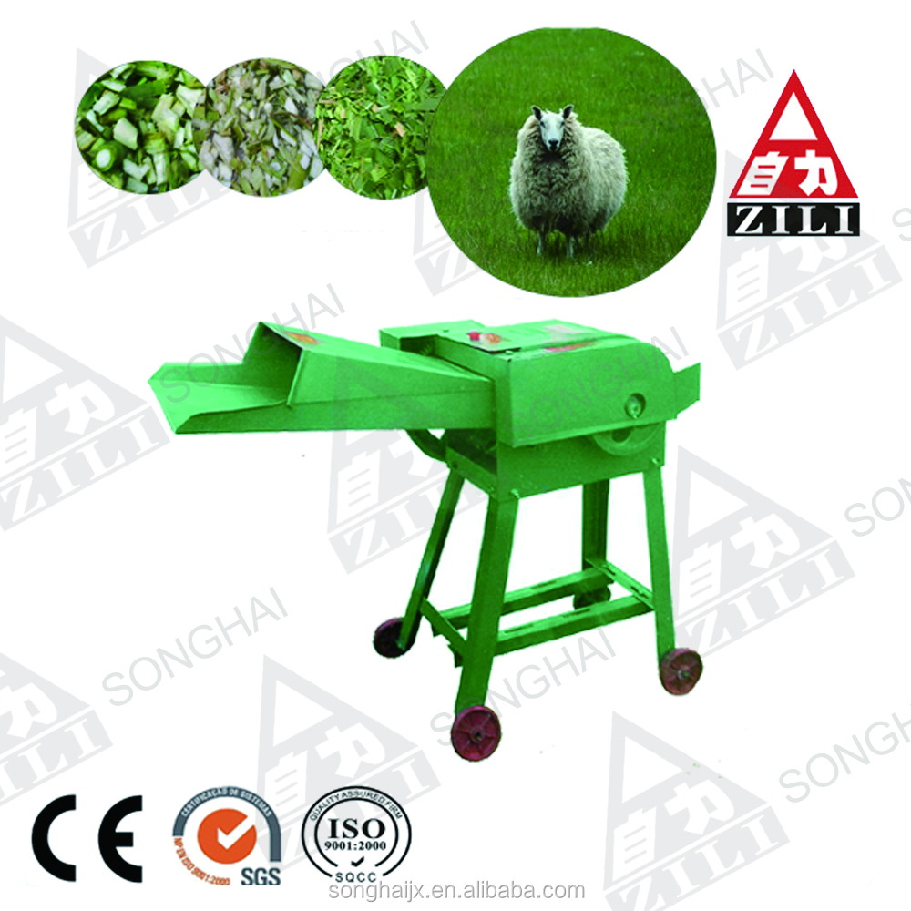 Green Corn Cutting Machinery for Goat Feed