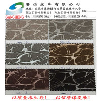 New Arrivals Embossed Furniture Leather Material