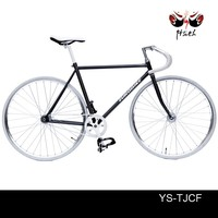 Easy maintain commuting fixed gear road bicycles