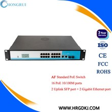 Managed poe switch 48v 16 Port poe output 24V switch POE Switch