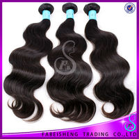 Competitive price 100% human hair no chemical process hair virgin brazilian equal weave hair