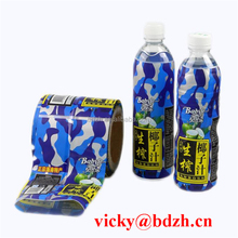 Disposable custom printing pvc plastic shrink film on roll