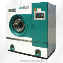 Good sale professional automatic 12kg dry cleaning machine price india