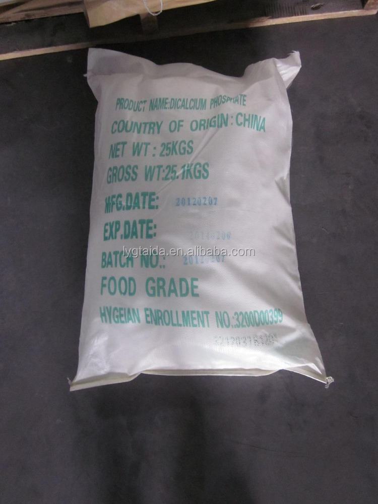 rock phosphate dicalcium phosphate -dcp food grade white powder