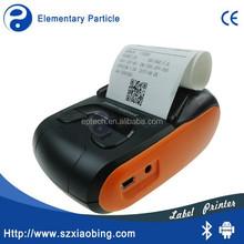 MP350 Bluetooth Point of Sale Portable Thermal Printer With Charger! (POS Printer)