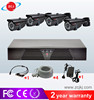 4ch cheap home security camera system