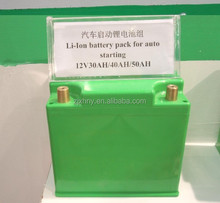 Headway hot sale rechargeable lithium ion battery 12V30Ah for auto start