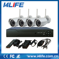 wifi IP Camera kit h 264 network dvr setup 4channel/8channel security camera kit