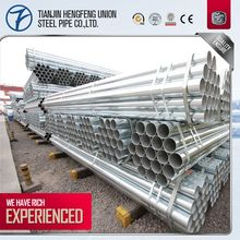 zic oil ms steel pipe