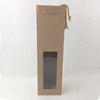 Blank Whisky See Through Vellum Window Gift Bag