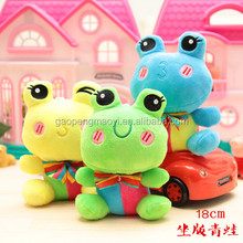 Claw machine toy,plush toy baby frog sitting,made in China
