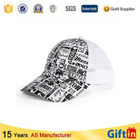 High resolution digital printed round hat boxes with lids