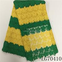 LG70410 good design high quality guipure lace fabric multi color class design cord lace handcut lace
