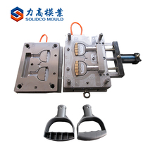 Hot sale product handle of snow shovel mould