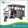 Hot selling ! 4-6 passenger electric auto rickshaw tuk tuk for sale